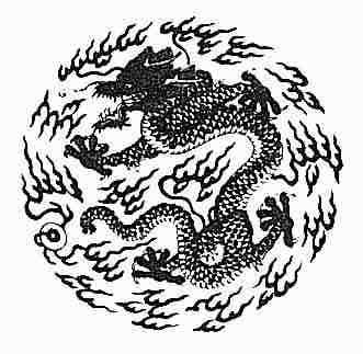 Eclipses: Dragons and Powerful Spiritual Forces