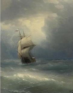 shipatsea